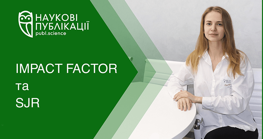 Presenter: Yelyzaveta Bataieva – specialist of the Scientific and Educational Center of the Scientific publications – Publ.Science company
